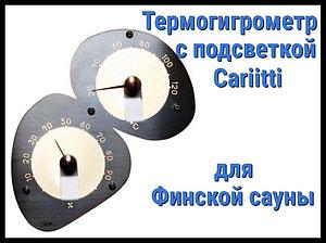 Термометр-гигрометр для финской сауны Cariitti (Нерж. сталь, требуется 2 оптоволокна D=2-4 мм)