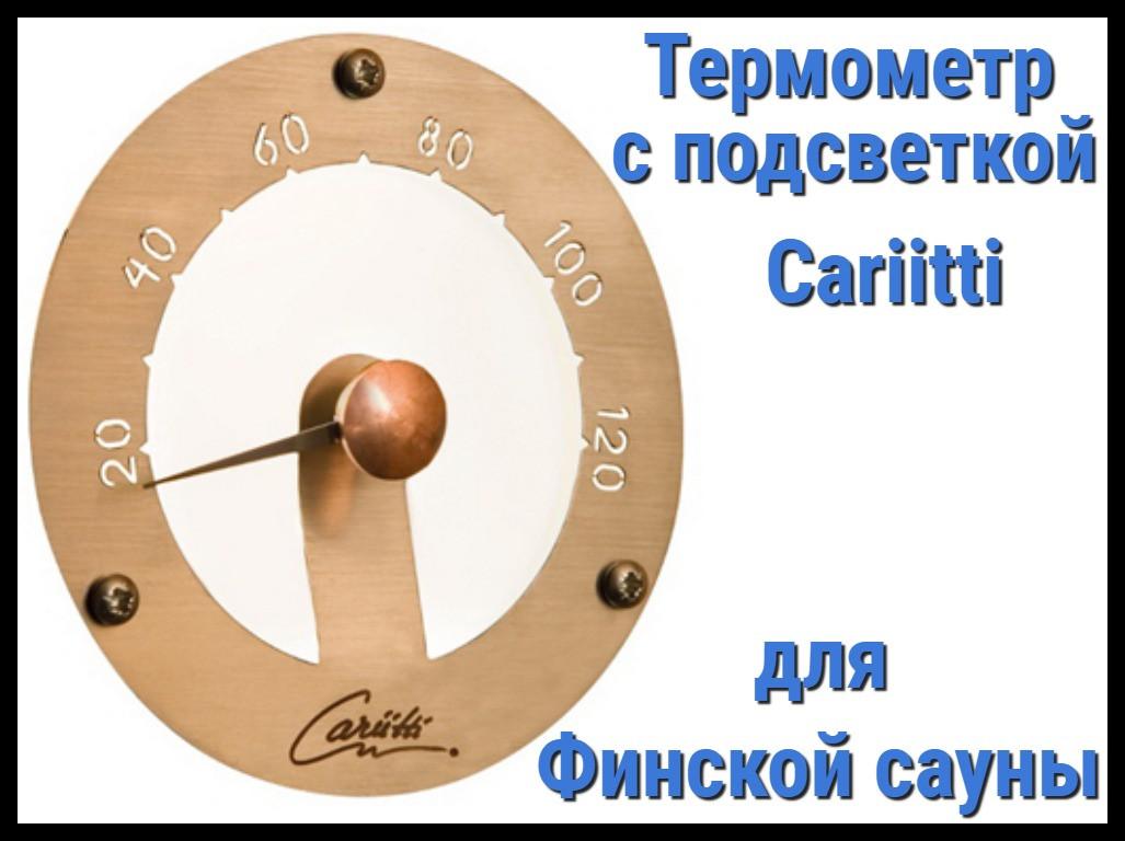 Термометр для финской сауны Cariitti (Нерж. сталь, требуется 1 оптоволокна D=2-6 мм)