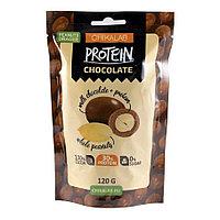 ChikaLab Protein Chocolate. Драже Арахис в шоколаде, 120 гр