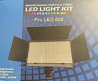 Светодиодный осветитель Led Light Kit Pro Led 600