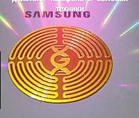 3G-Защита. Наклейка-стикер для защиты мозга и тела от излучения телефона и других бытовых приборов.
