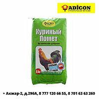 """Удобрение органическое сухое Фаско """"Куриный помет"""", 3,5 кг 2099517"""