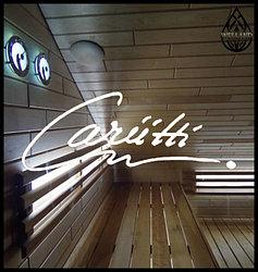 Светодиодное освещение Cariitti