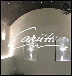 Светильники Cariitti