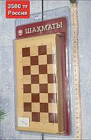 Шахматы пластиковые производство Россия