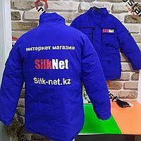 Печать на куртках
