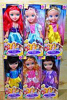 3359 Beauty girl кукла Принцесса 6видов, цена за 1шт 27*10, фото 1