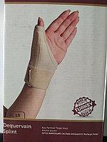 Бандаж на руку, фиксатор большого пальца, ортез фиксатор сустава большого пальца руки