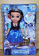 YB2/1 Кукла Frozen с Олофом 2 вида с короной 29*18см, фото 2