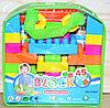 0102-8 Конструктор Blocks 45 дет в сумке 19*18см