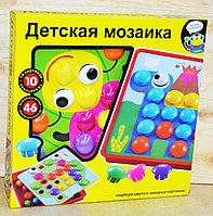 1221-2 Детская мозаика 10 картинок 46 кнопок 30*30см, фото 1