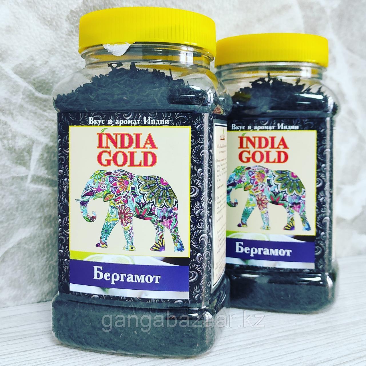 Индия Голд индийский черный листовой чай с бергамотом, 250 гр