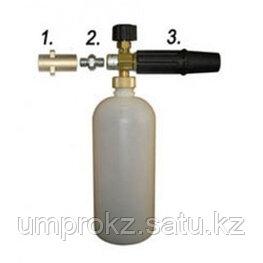 Пенная насадка для автомойки с металлическим адаптером для «karcher» (арт.013)