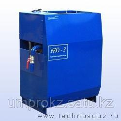 Очистное сооружение для автомоек УКО-2м автомат