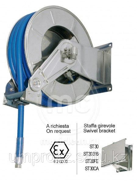Барабан стальной окрашенный с инерционным механизмом AV 3501 FE