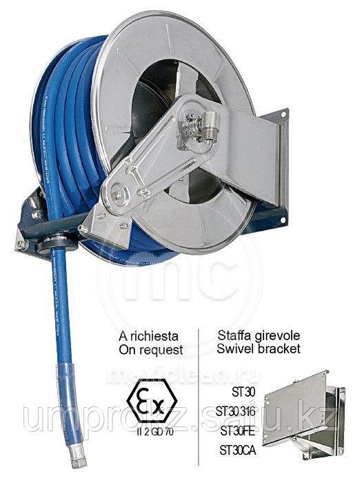 Барабан для шланга AV 3501 с инерционным механизмом (нерж. сталь)