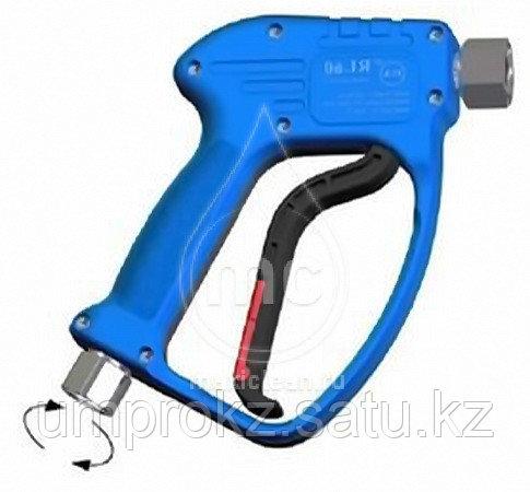 Пистолет высокого давления RL 82 (нерж. сталь, вращ.)