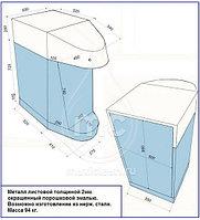 Пост подкачки шин ППШ 1.2 с доливом жидкости от водяной магистрали, фото 2