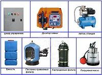 Система очистки воды для автомоек АРОС-1.1 ДК inox, фото 2