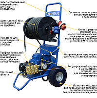 Водоструйный аппарат Посейдон Е5-180-13 (ВНА-180-13), 180 бар, 13 л/мин, фото 3
