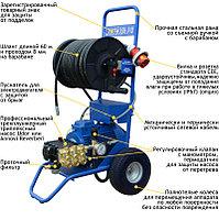 Водоструйный аппарат Посейдон Е5-150-21 (ВНА-150-21), 150 бар, 21 л/мин, фото 3