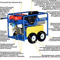Серия высоконапорных аппаратов Посейдон В40 (ВНА-Б-500-27), 500-1000 бар, 15-27 л/мин, фото 2