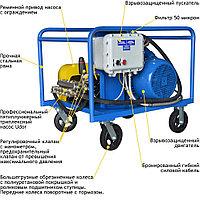 Водоструйный взрывозащищенный аппарат E30-500-30-1Ex (ВНА-500-30 1Ex), 500 бар, 30 л/мин, фото 6