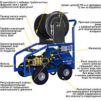 Аппарат высокого давления для труб и поверхностей Е11-120-50 (ВНА-120-50), фото 2