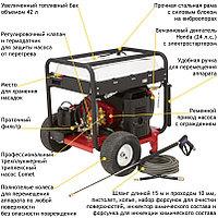 Профессиональные аппараты с автономным мотором Посейдон B24-350-21 (ВНА-Б-350-21), 24 л.с., 350 бар, 1260 л/ча, фото 2