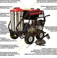 Установка высокого давления Посейдон B13-210-15-Th (ВНА-БГ-210-17), 210 бар, 15 л/мин с подогревом, фото 2