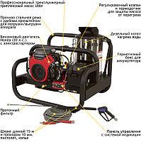 АВД с бензиновым двигателем и подогревом Посейдон B20S1-200-30-Th (ВНА-БГ-200-30), 20 л.с., 200 бар, 30 л/мин, фото 3