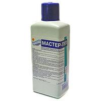 Мастер-Пул 1,0л бут, безхлорное жидкое ср-во 4 в 1 обеззараж. и чистки воды, упак.14, фото 1