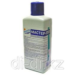 Мастер-Пул 1,0л бут, бесхлорное жидкое ср-во 4 в 1 обеззараж. и чистки воды, упак.14