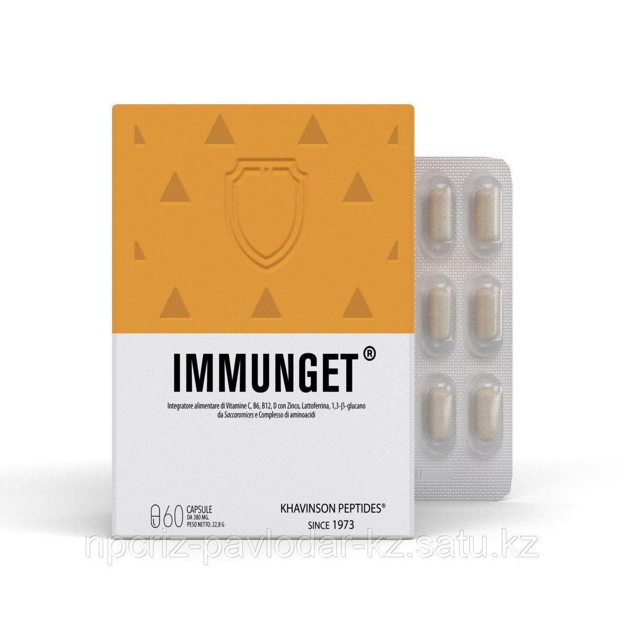 IMMUNGET® иммунгет - пептидный комплекс для  иммунной системы. Khavinson Peptides