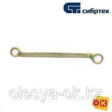 Ключ накидной 17 х 19 мм, 12-гранный. СИБРТЕХ