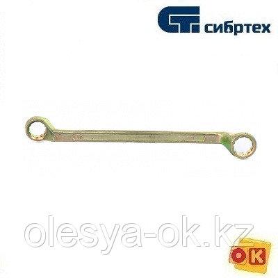 Ключ накидной 20 х 22 мм, 12-гранный. СИБРТЕХ