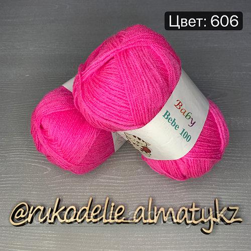 Акриловая пряжа для новорожденных Bebe 100 розовый