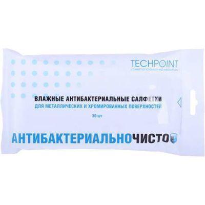 Влажные салфетки Techpoint 8071 для металлических и хромированных поверхностей в мягк. упак.(30шт.)
