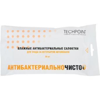 Влажные салфетки Techpoint 9017 антибактериальные для салона автомобиля  в мягк. упак.(30шт.) /