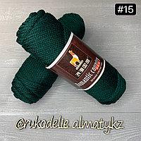 Пряжа для ручного вязания Romantic country в ассортимент темно-зеленый