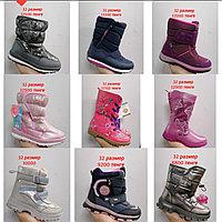 Качественная детская зимняя обувь