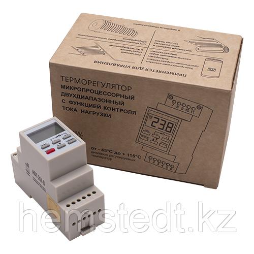 Терморегулятор AST-257-D на дин-рейку двухдиапазонный