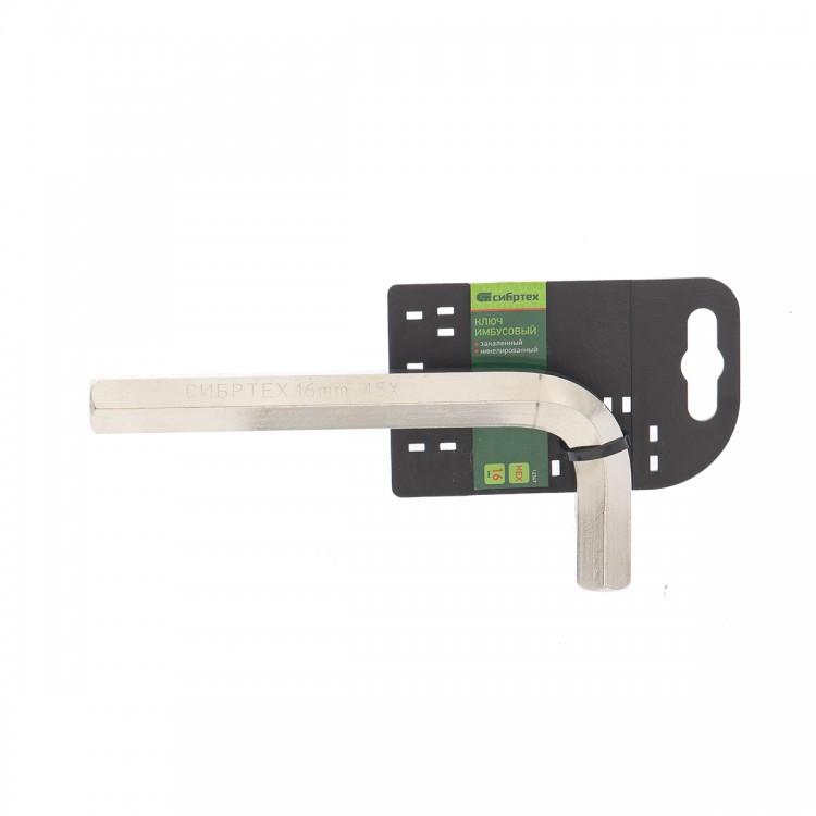 Ключ имбусовый HEX, 16 мм, 45x, закаленный, никель Сибртех