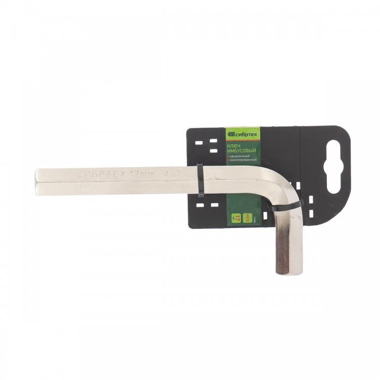 Ключ имбусовый  HEX, 17 мм, 45x, закаленный, никель Сибртех