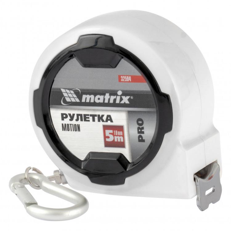 Рулетка Motion, 5 м x 19 мм, возможность записи, карабин-держатель, PRO Matrix