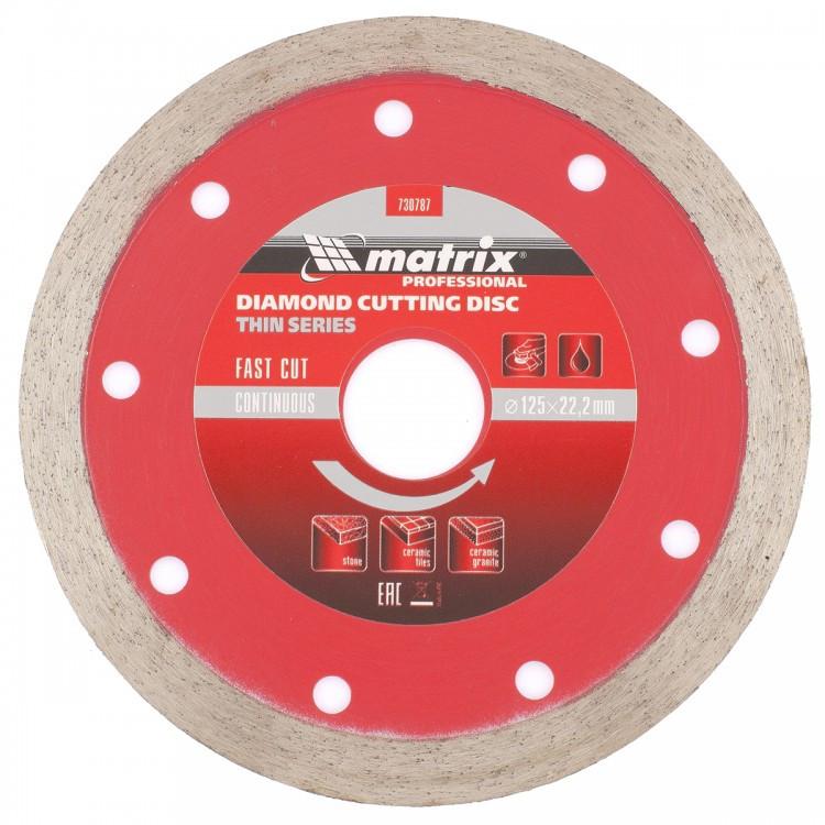 Диск алмазный, отрезной сплошной, 125 х 22,2 мм, тонкий, мокрая резка Matrix Professional