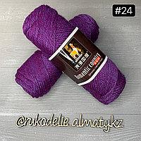 Пряжа для ручного вязания Romantic country в ассортимент фиолетовый