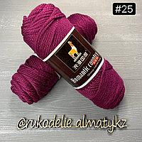 Пряжа для ручного вязания Romantic country в ассортимент пурпурный