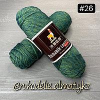 Пряжа для ручного вязания Romantic country в ассортимент зел-синий