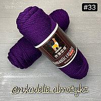 Пряжа для ручного вязания Romantic country в ассортимент фиолетовый индиго